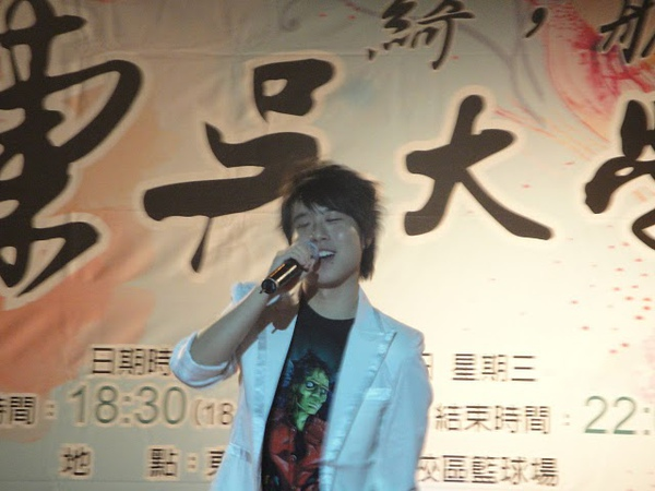 20100512 東吳大學2.jpg
