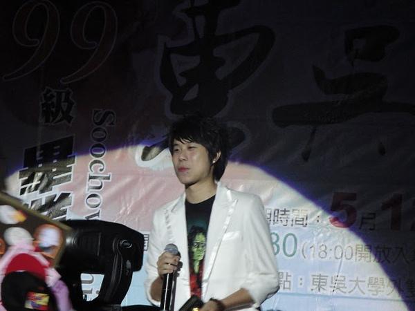 20100512 東吳大學3.jpg