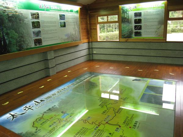 209太平山遊客中心.jpg