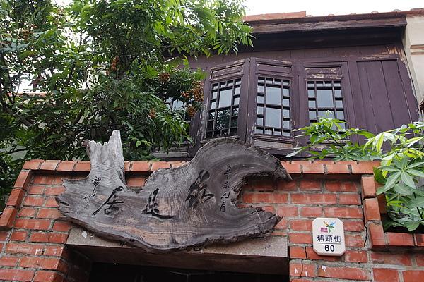 15.很漂亮的房子