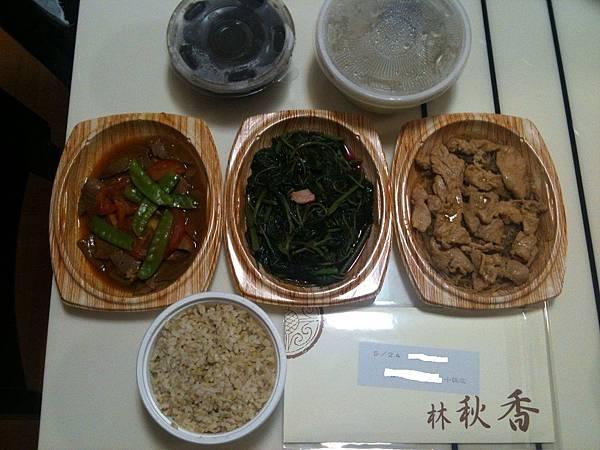 林秋香小產餐