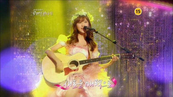 16、彈吉他的女神賢