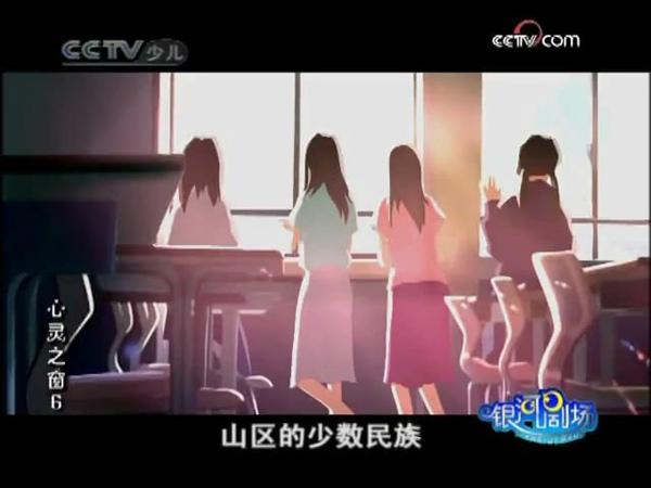 china_5cm01.jpg