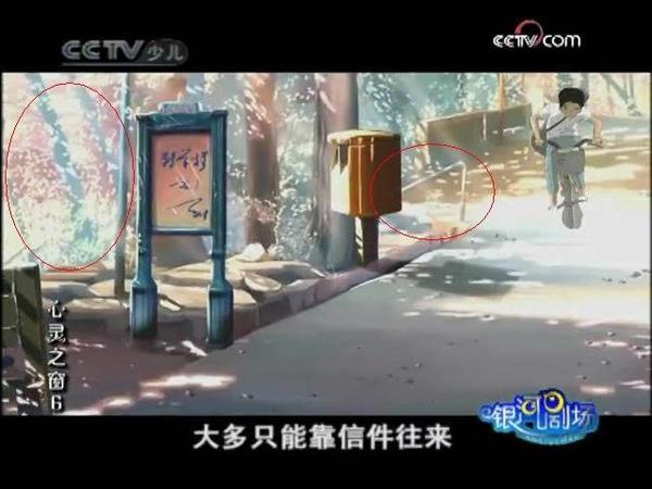 china_5cm03.jpg