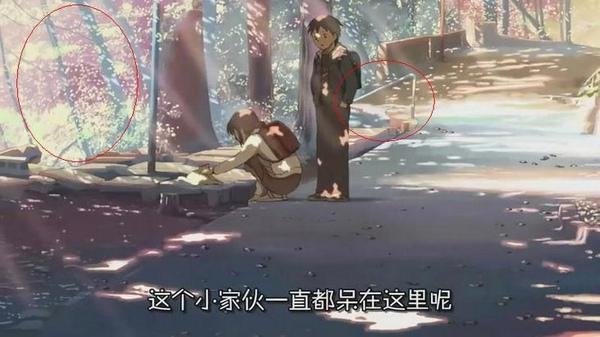 china_5cm04.jpg