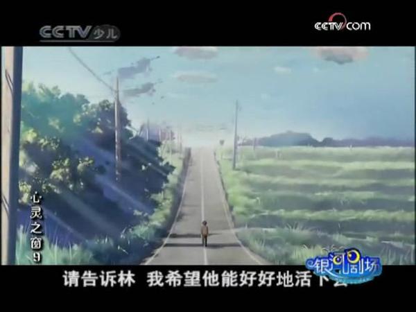 china_5cm13.jpg