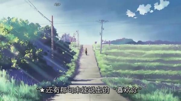 china_5cm14.jpg