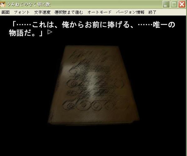 劇本.JPG