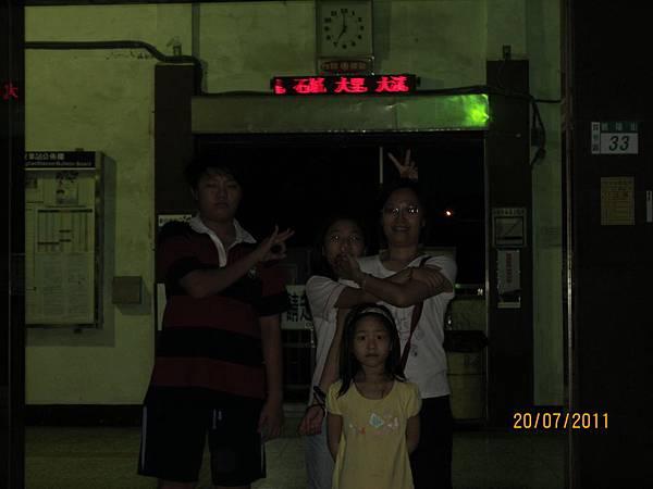 貢寮_車站_04_20110720.jpg