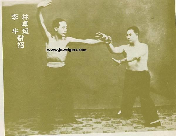 中外周家_活動照片19
