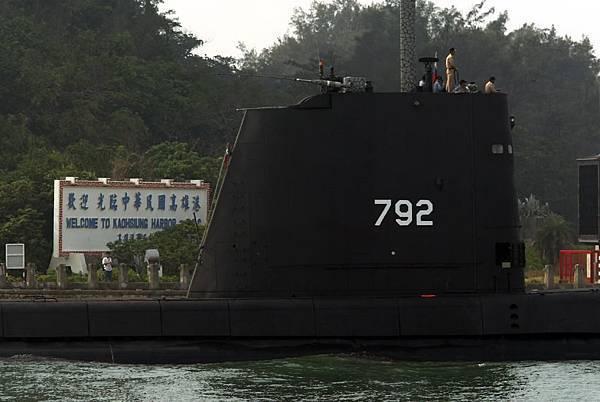 ROC_海軍_海豹號792潛艇