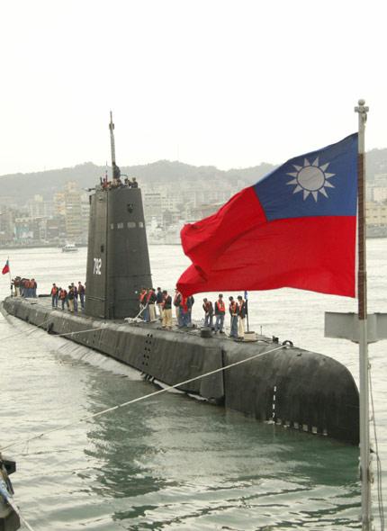 台军792号潜艇