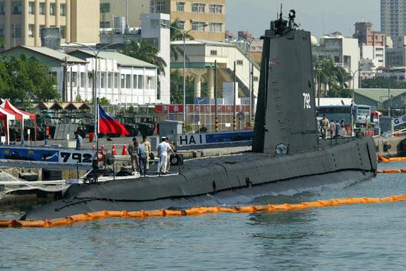 台湾海军792号潜艇