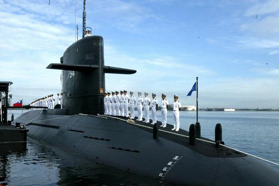 """台湾海军""""海虎""""794号潜艇"""