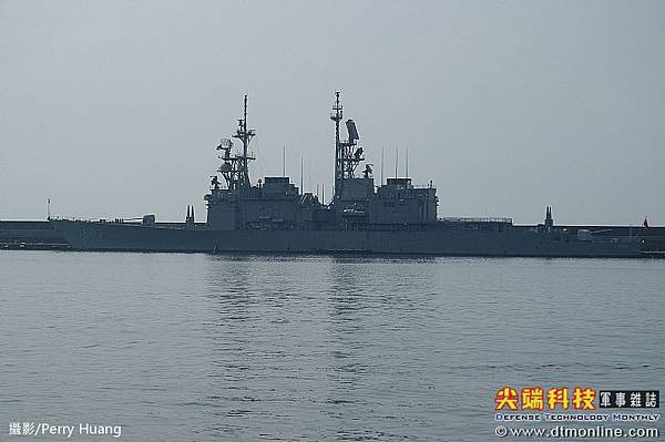 基隆級飛彈驅逐艦_艦上配備62枚標準2型飛彈_左營號DDG-1803