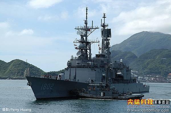 基隆級飛彈驅逐艦_艦上配備62枚標準2型飛彈_蘇澳號DDG-1802