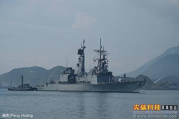 基隆級飛彈驅逐艦_艦上配備62枚標準2型飛彈_蘇澳號DDG-1802_3