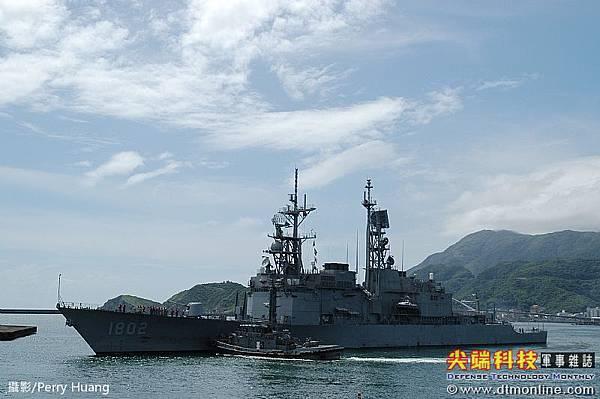 基隆級飛彈驅逐艦_艦上配備62枚標準2型飛彈_蘇澳號DDG-1802_2