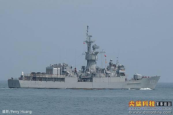諾克斯級巡防艦