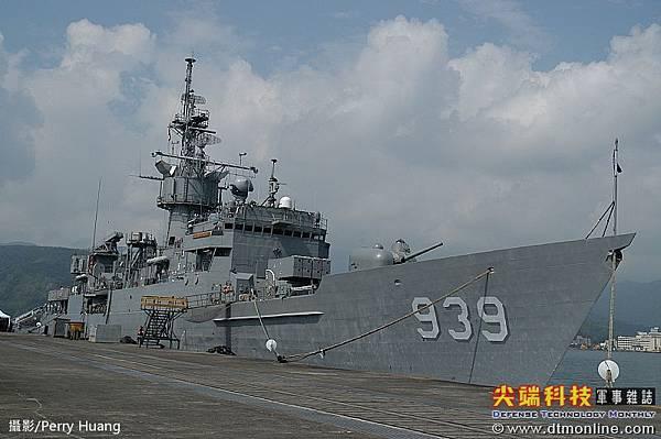 濟陽級巡防艦_宜陽號FFG939(諾克斯級巡防艦)_12