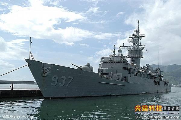 濟陽級巡防艦_淮陽號FFG937(諾克斯級巡防艦)_6