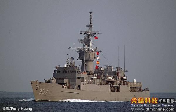 濟陽級巡防艦_淮陽號FFG937(諾克斯級巡防艦)_8
