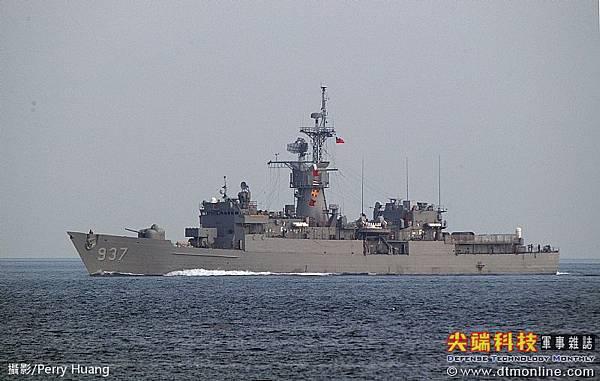 濟陽級巡防艦_淮陽號FFG937(諾克斯級巡防艦)_7