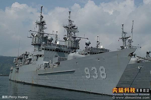 濟陽級巡防艦_寧陽號FFG938(諾克斯級巡防艦)_9