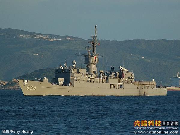 濟陽級巡防艦_寧陽號FFG938(諾克斯級巡防艦)_10