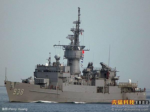 濟陽級巡防艦_寧陽號FFG938(諾克斯級巡防艦)_11