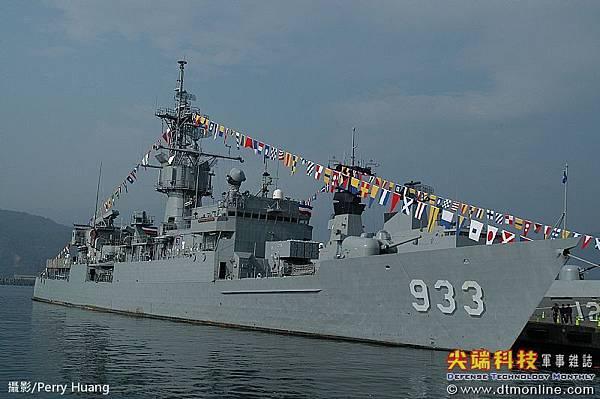 濟陽級巡防艦_鳳陽號FFG933(諾克斯級巡防艦)_3