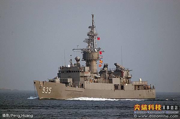濟陽級巡防艦_蘭陽號FFG935(諾克斯級巡防艦)_5