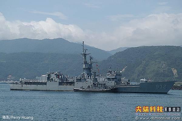 濟陽級巡防艦FFG932(諾克斯級巡防艦)_2