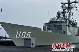 成功級_岳飛號(PFG-1106)_2