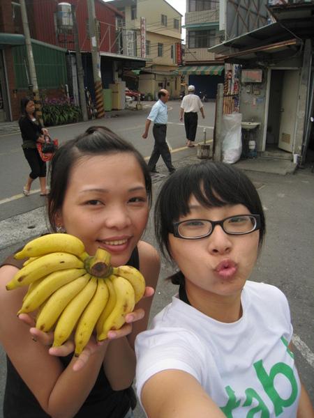 芭蕉姐妹花~飯後水果好