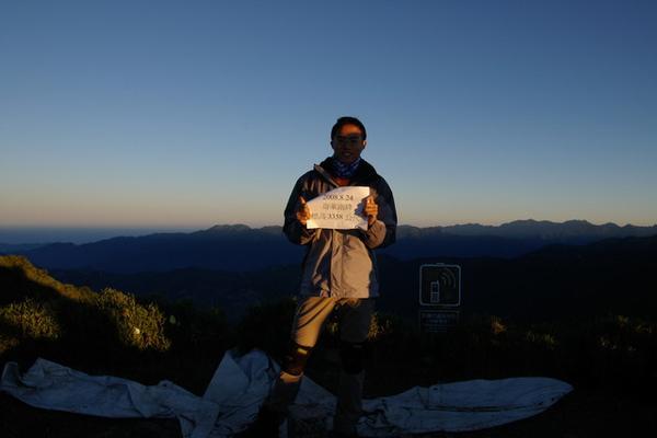 奇萊南峰攻頂~多虧了tsao特製的標示牌XD