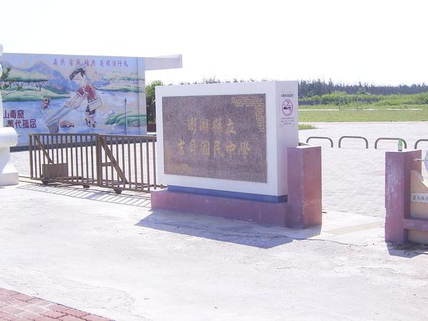 也只在吉貝上走了一段海灘和閒逛XD