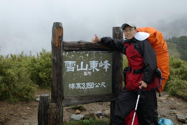 雪東標高3150m