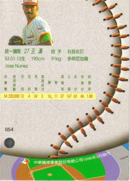 王漢02.jpg