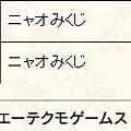 0-信喵之野望 - 合戰堆屍 - 03 - 0514開始