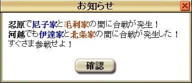 0-信喵之野望 - 合戰堆屍 - 02