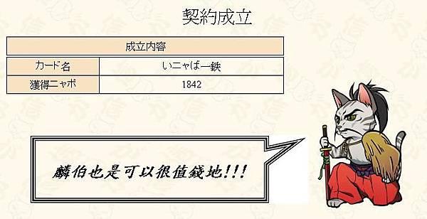 0-信喵之野望 - 交易所 - 一鉄兄