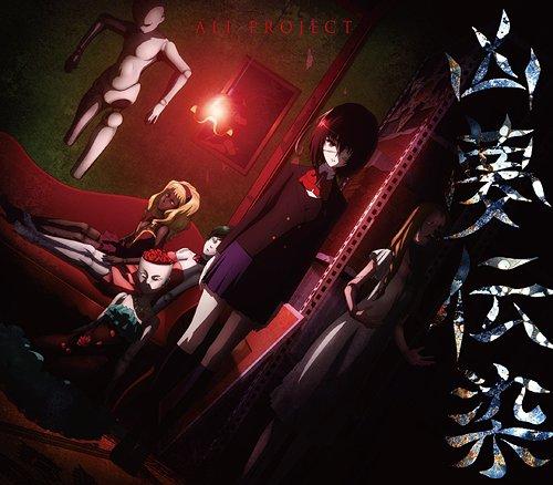 0-小說01