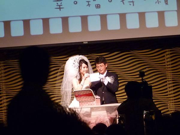 20120911 - MMW - 07 - 阿MIN嫁哩