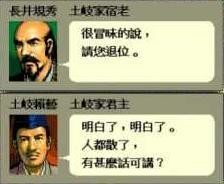 0-人物 - 道三06