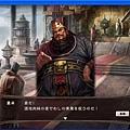 0-三國志12-董卓02
