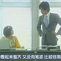 0 - 女大學生會計師事件簿 - 02