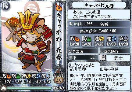 0 - 信喵之野望 - 改版 - 柴田GO - 02