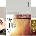 0 - 好書推薦 - 時之迴旋三部曲 - 05