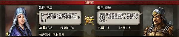 0 - 100三國 - 攻涼州 - 35